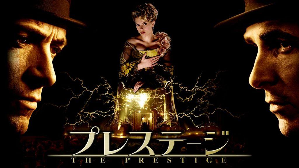 映画「プレステージ」のあらすじ・内容