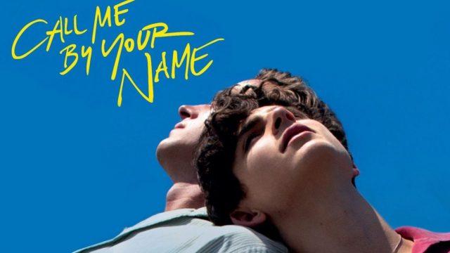 映画「君の名前で僕を呼んで」のあらすじ・内容