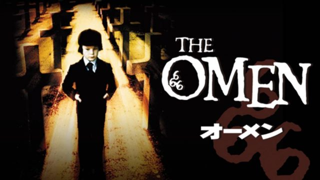 映画「オーメン(1976年)」のあらすじ・内容