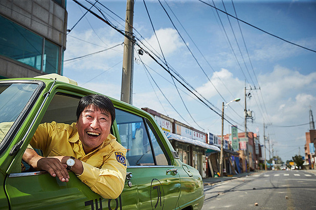 【解説】ソン・ガンホ演じるタクシー運転手がとにかく熱い