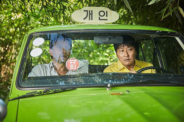 【解説】韓国で大ヒット、実話をもとにした最高のエンターテイメント