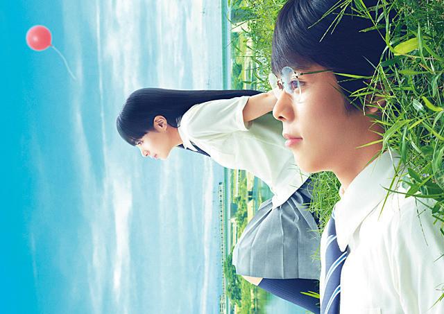 映画「町田くんの世界」のあらすじ・内容