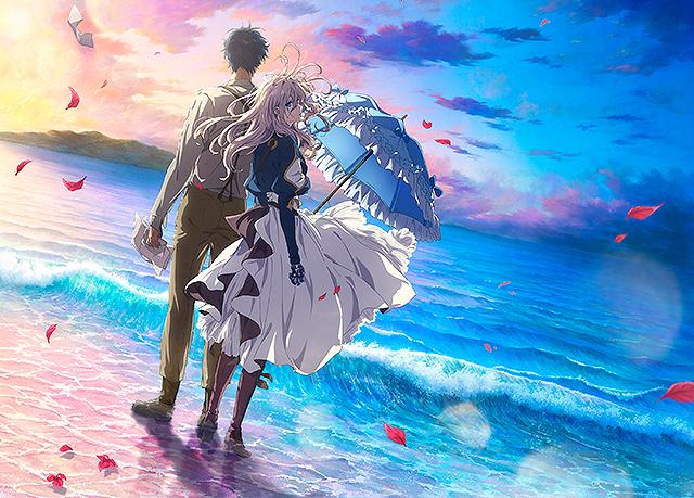 【感動】劇場版 ヴァイオレット・エヴァーガーデン(2020年)